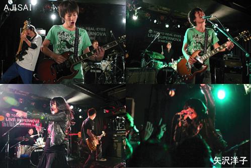 AJISAI、矢沢洋子、THE ROOTLESSが出演!【LIVE SUPERNOVA vol.58】_e0197970_2059196.jpg