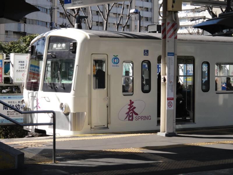 多摩湖線に白色の電車再び_f0059673_21494853.jpg
