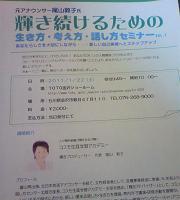 f0103873_20492812.jpg