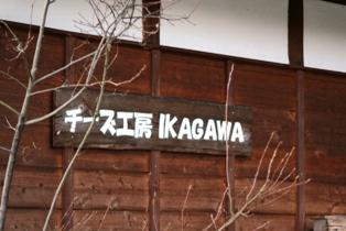 千葉で過ごした一日・・・。_b0206074_1618262.jpg