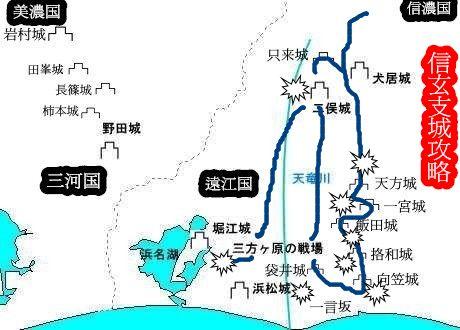 日本戰國時代作戰基本邏輯-「支城孤立」_e0040579_6455485.jpg