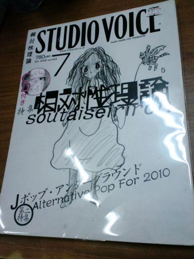 2011/01/22            のむ_f0035084_19575984.jpg