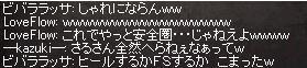 a0060002_19551634.jpg