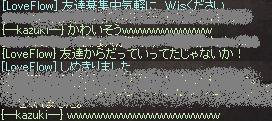 a0060002_19554790.jpg