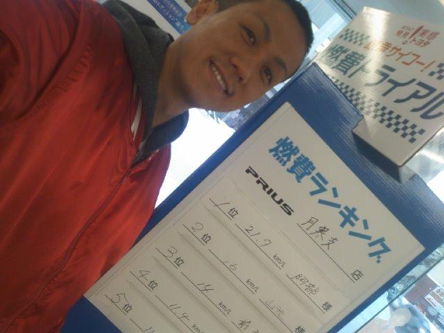 店長のニコニコブログ!週末のトミーモータース☆_b0127002_22153913.jpg