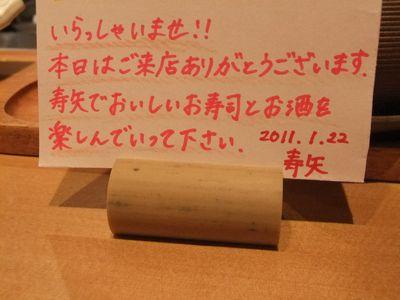 f0120102_948199.jpg