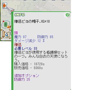 b0169804_123709.jpg