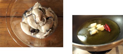 冬は、牡蠣のオイル漬け_d0174704_20322256.jpg
