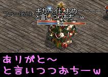 f0072010_343383.jpg