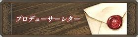 終わらない明日へ_d0039216_1617980.jpg