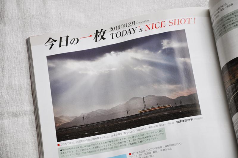 『今日の一枚』 TODAY\'s NICE SHOT !_e0162117_11372254.jpg