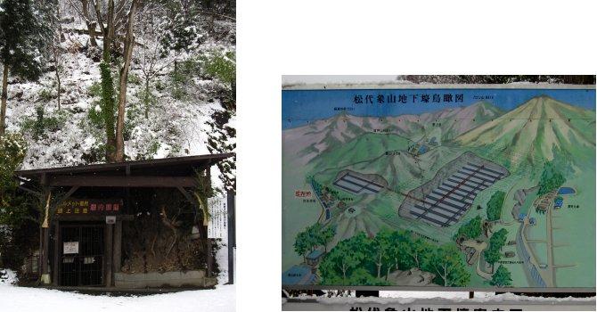 中山道編(12):松代象山地下壕(10.1)_c0051620_712515.jpg