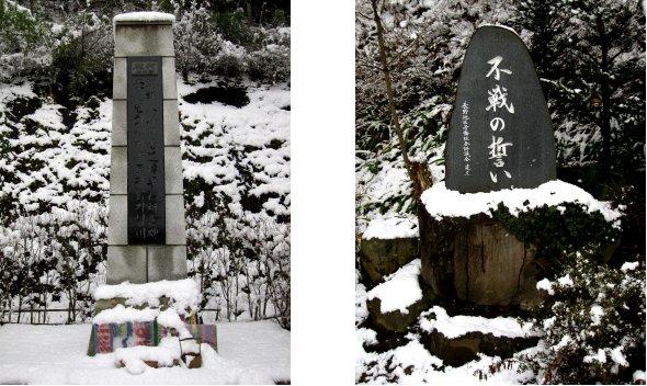 中山道編(12):松代象山地下壕(10.1)_c0051620_7132096.jpg