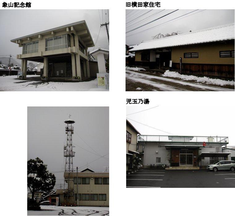 中山道編(12):松代象山地下壕(10.1)_c0051620_7141531.jpg