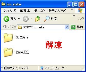 b0030122_1435444.jpg