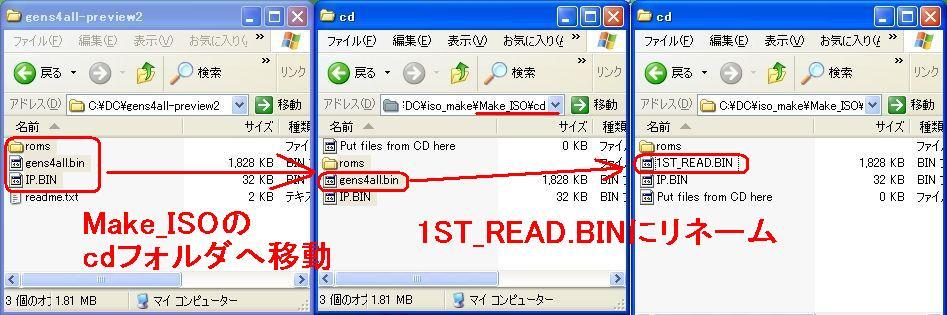 b0030122_1437383.jpg