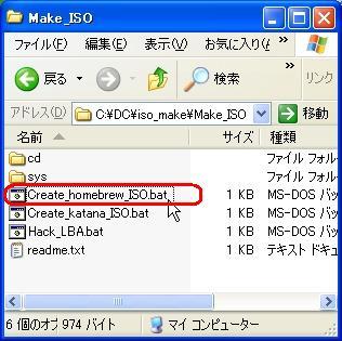 b0030122_143825.jpg