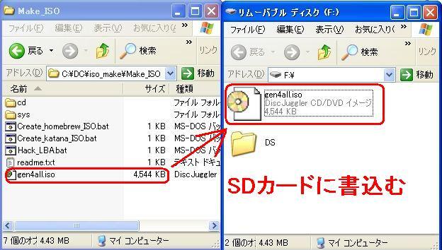b0030122_1440016.jpg
