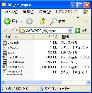 b0030122_17143523.jpg