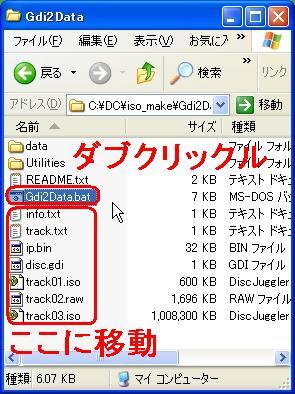 b0030122_1715325.jpg