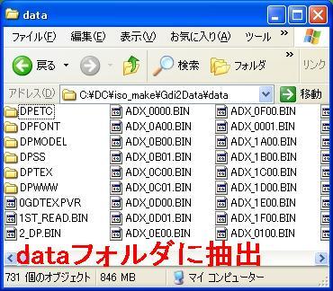 b0030122_17174128.jpg