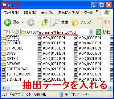 b0030122_1718827.jpg