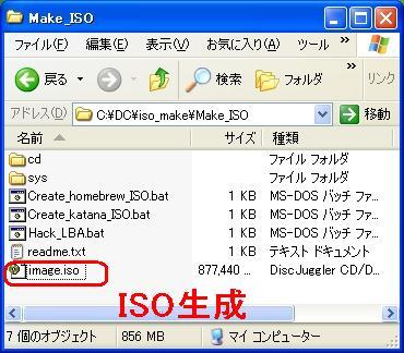 b0030122_17193611.jpg