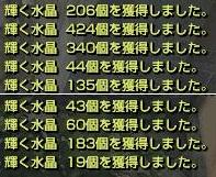 c0100923_1729854.jpg