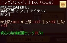 f0139725_2219776.jpg