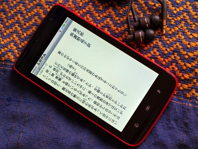 b0191026_1644028.jpg