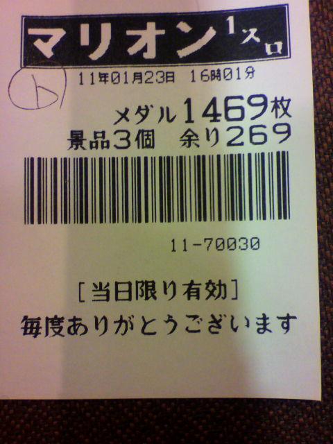 f0065228_21101172.jpg