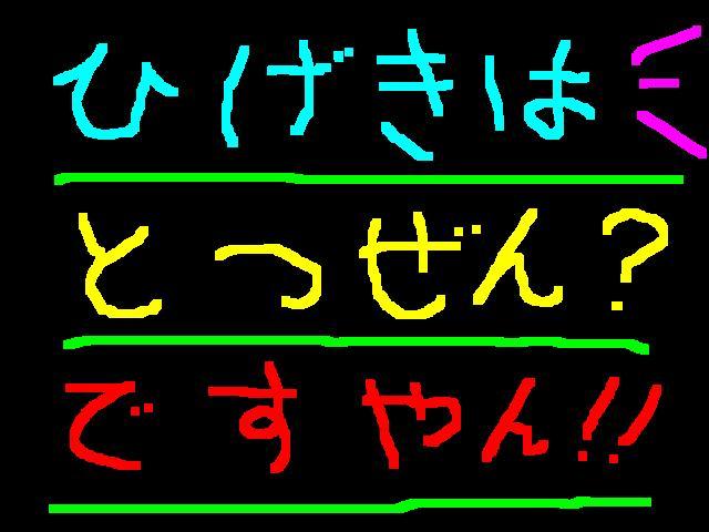 f0056935_10393463.jpg