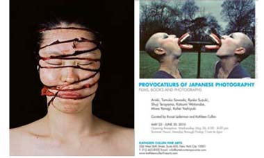 Provocateurs of Japanese Photography_e0220436_221386.jpg