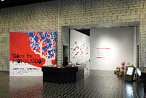Hokkaido Museum of Modern Art_e0220436_232591.jpg