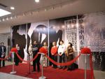 Shanghai Art Museum_e0220436_23294831.jpg