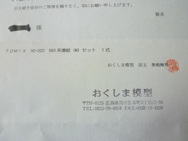a0145838_1543421.jpg
