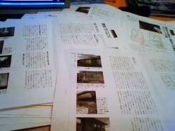 b0075140_0224320.jpg