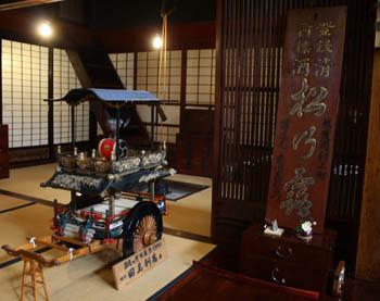 村上の喜っ川の町屋を瀬賀さんと訪ねました_d0178448_1511395.jpg