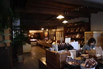 村上の喜っ川の町屋を瀬賀さんと訪ねました_d0178448_1551711.jpg
