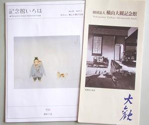 東京国際キルトフェスティバルで、お上りさん~_a0089450_19473219.jpg