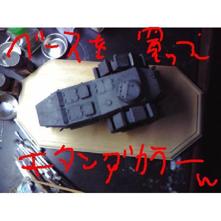 e0162050_938127.jpg