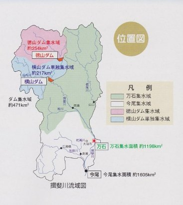 「氾濫許容型治水について」について_f0197754_0161848.jpg