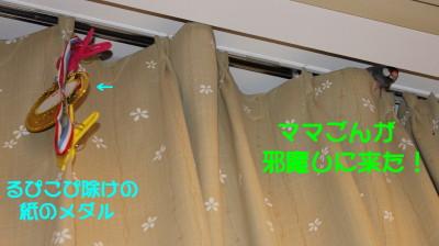 b0158061_21152290.jpg