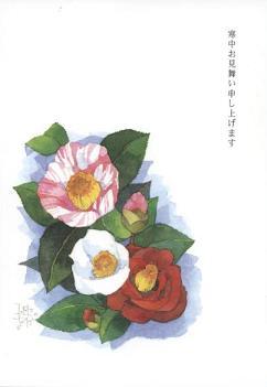 f0139963_19225063.jpg
