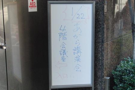 f0236865_16485944.jpg