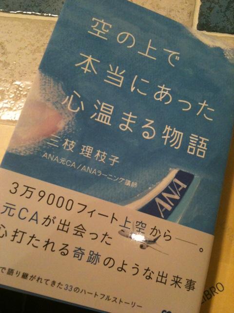 c0054170_20161734.jpg