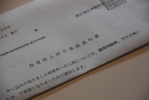 悲しい嬉しい寂しいような〜Part1_c0187076_1550210.jpg