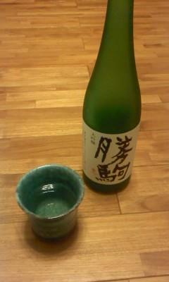 富山の銘酒_d0062076_23171143.jpg
