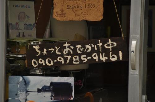 b0164778_13555268.jpg