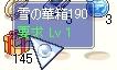f0048086_14344770.jpg